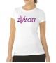 T-shirt Altamoda bianco viola