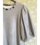 Vestito maniche a sbuffo grigio